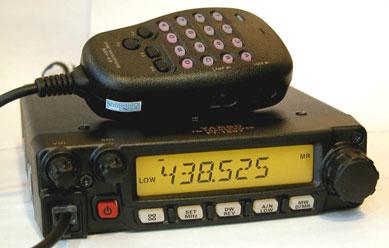 Портативная радиостанция YEASU FT-1807
