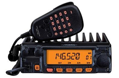 Портативная радиостанция YEASU FT-2800